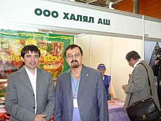 Халяль Аш - старейшая организация на российском рынке Халаль