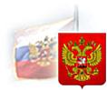 Председатель Правительства РФ Дмитрий Медведев поздравил мусульман с праздником Курбан-байрам