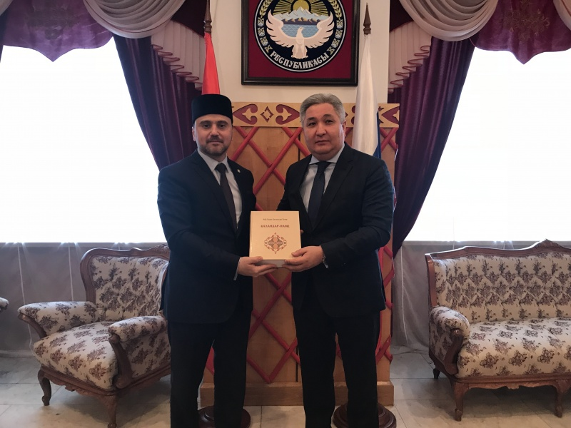 Meeting held in Kyrgyz embassy