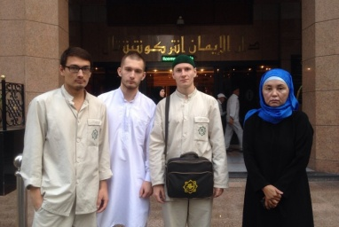 "Students of madrasah for people with disabilities ""Al-Fatiha"" went to hajj within RMC quota"