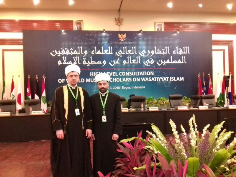 RMC representatives participate in conference in Indonesia