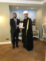 Cooperation between Russia Muftis Council and AAOIFI continues