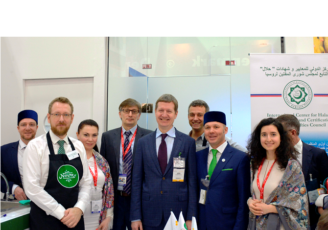 Global halal market offers new opportunities for Russian export