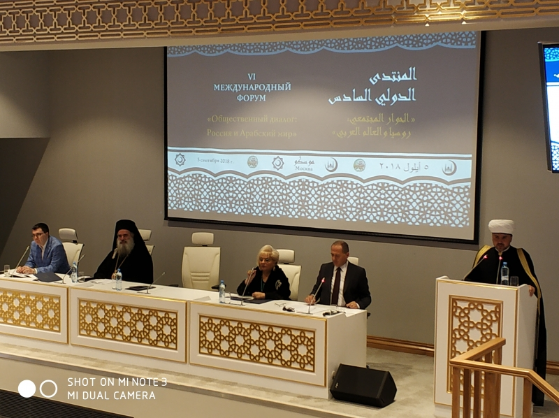 "International forum ""Public Dialogue: Russia and the Arab World"" started its work"