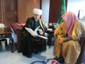 Extending cooperation with the Ministry of Islamic Affairs of Saudi Arabia
