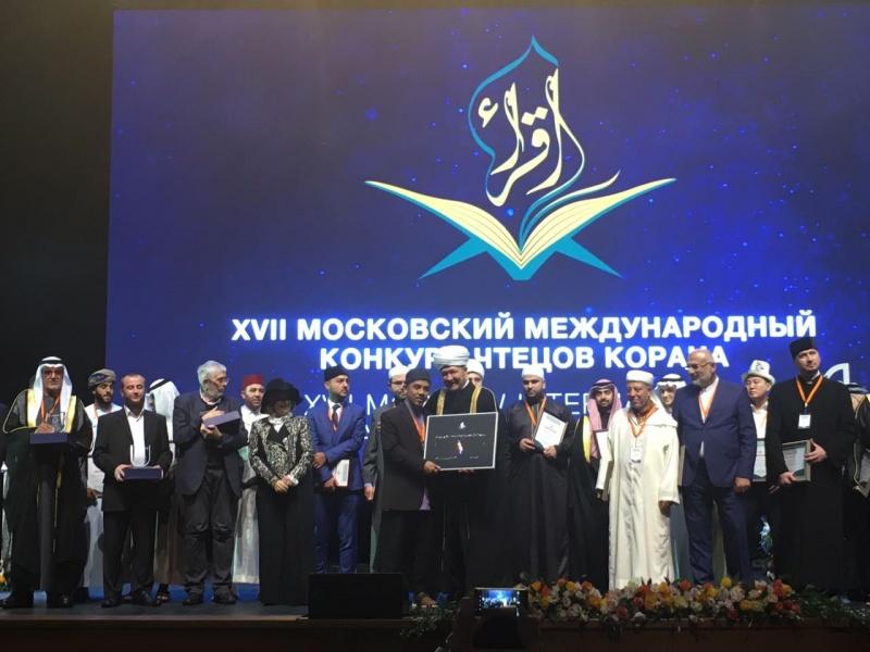 В Москве завершился 17-й Московский Международный конкурс чтецов Корана