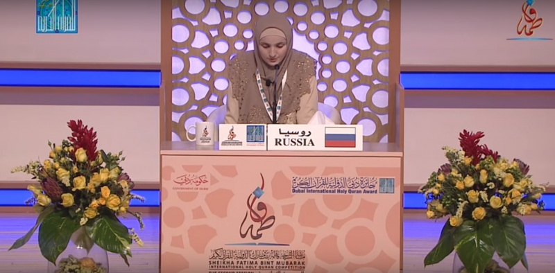 Russian female Qur'an reciter participates in Dubai contest