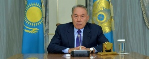 Ministry for religious affairs to be formed in Kazakhstan