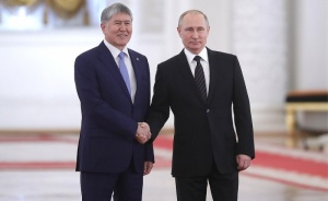 Negotiations between Russia and Kyrgyzstan