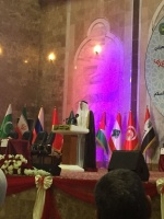 RMC representatives participated in international conference in Iraq