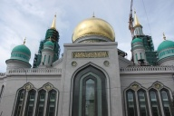MEDIA ACCREDITATION FOR THE OPENING OF MOSCOW JUM'AH MOSQUE